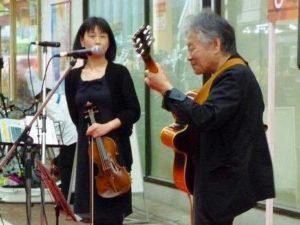 Violin schoko & Guitar Hide